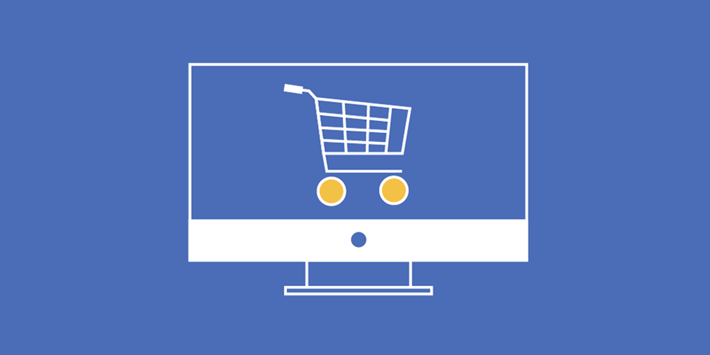 pc-e-commerce1